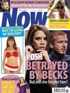 Now cover 5 May 2008