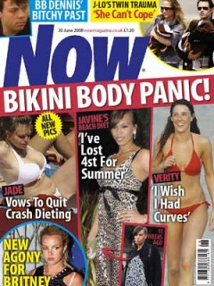 Now cover 30 June 2008
