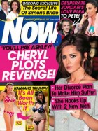 Now cover 1 March 2010