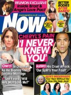 Now cover 8 March 2010
