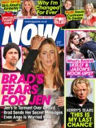 Now cover 22 March 2010