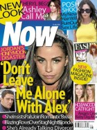 Now cover 12 July 2010