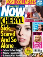 Now cover 19 July 2010