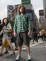 Justin Lee Collins Turning Japanese | Pictures | Photos | New