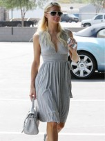 Paris Hilton | Celebrity Gossip | Pictures | Photos | Gallery