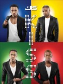 FIRST LOOK: The JLS perfume is here!
